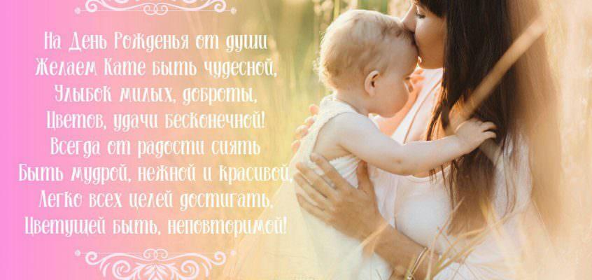 Разумное Человечество поздравляет Екатерину, участницу проекта Реконструкция, с Днём Рождения!