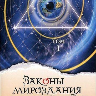 Книги Л. А. Секлитовой, Л. Л. Стрельниковой