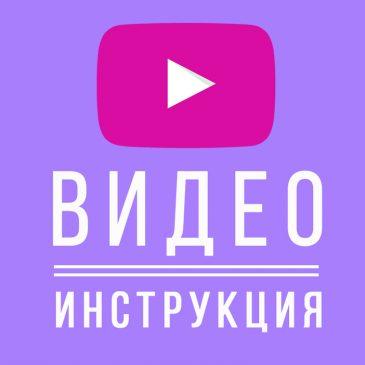 Как найти видео Разумного Человечества на YouTube? 🔎