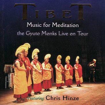Уникальное Горловое Пение Тибетских Монахов. Монастырь Гьюто