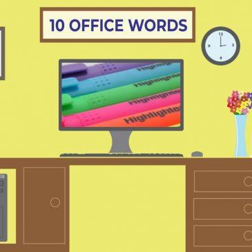 10 английских слов для работы в офисе