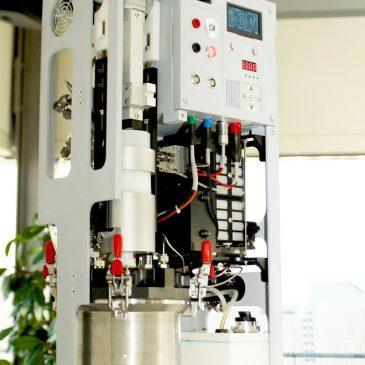 Исследователи изобретают водородную пасту, которая могла бы заменить привычное топливо☘️