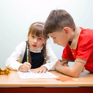 Как проходит обучение ребенка летом?