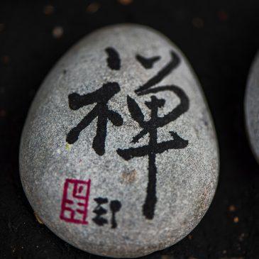 Китайская грамота по-английски